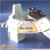 STAR WARS MJ-2239 SPACE VEHICLE (ANNI `80) MOLTO RARO!