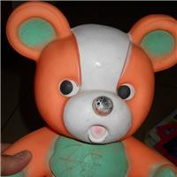 ORSETTO BEAR LEDRAPLASTIC RUBBER TOYS RUBBER SQUEAK TOY GIOCATTOLO TOY PUPAZZO IN GOMMA POUET RUBBER TOY VINYL SQUEAK TOY VINTAGE roly-poly toy