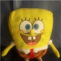 SPONGEBOB PELUCHE - BEST DAY EVER