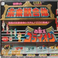 GOLION / VOLTRON - MADE IN JAPAN IN BOX