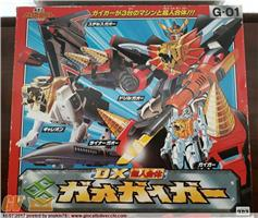 GAOGAIGAR G-01 DX (THE KING OF BRAVES) TAKARA 1997