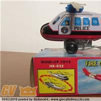 FIRE CHIEF HELICOPTER WIND-UP TOYS HR-822 KOREA
