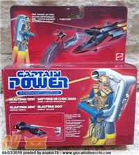 CAPTAIN POWER - BLASTPAK 1200 (MATTEL 1987)