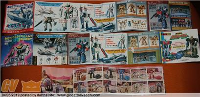 MACROSS ROBOTECH TAKATOKU ROCK LORDS CATALOGHI