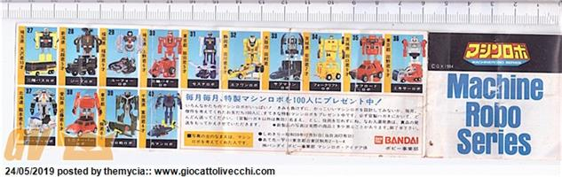 MACHINE ROBO SERIES 1984 Bandai Japan mini cataloghino pieghevole