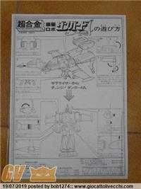 MANUALE REPRO DANGUARD DX – POPY GA-79 DELUXE VERSION - BANDAI